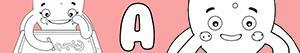 Colorear Nombres de Niña con A